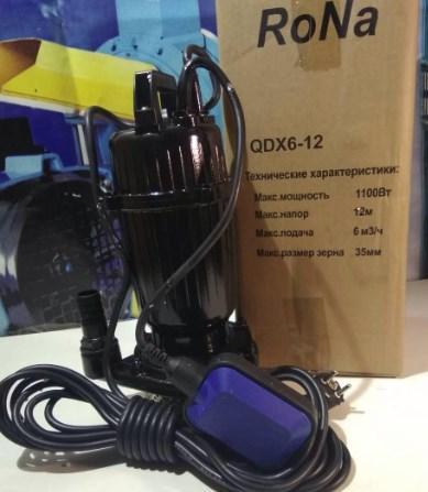 Дренажный насос Rona QDX 6-12
