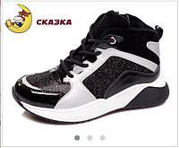 Детские демисезонные ботинки для девочек Размеры 32-37, фото 1