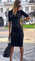 Платье молодежное (цвет - черный, ткань - трикотаж) Размер S, M, L (розница и опт)