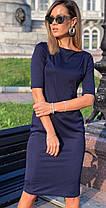 Женское платье (цвет - темно синий, ткань - трикотаж) Размер S, M, L (розница и опт)