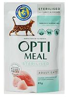Консервы Optimeal ( Оптимил ) с кусочками индейки и куриного филе для стерилизованных кошек 85 гр * 12 шт