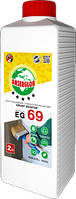 Грунт Биоцидный ANSERGLOB EG 69 GRUNT BIOSTOP супер-гидроизоляционный (2л)