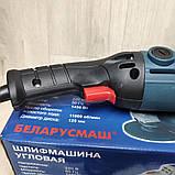 Болгарка 125 круг Беларусмаш БШМ-1450, фото 2
