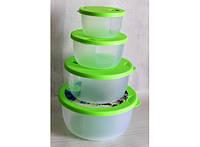 Набор пластиковых контейнеров с клапаном для хранения продуктов 4 шт.