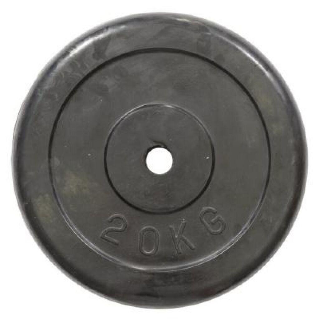 Диск для штанги HSF R-20