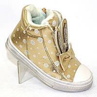 Детские  ботинки для девочки, фото 1