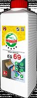 Грунт биоцидный ANSERGLOB EG 69 GRUNT BIOSTOP (10л)