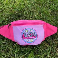 Детская поясная сумка бананка для девочки с L.O.L. Лол