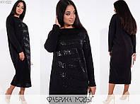 Платье женское миди свободного кроя PY/-007 - Черный, фото 1