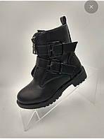 Детские черные демисезонные ботинки для девочек Размеры 28,29 Польша