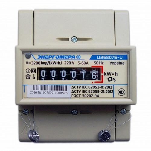 Счетчик электрический однофазный ЭНЕРГОМЕРА ЦЭ6807Б-U K1.0 220 В 5-60 А М6P5