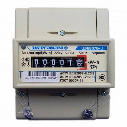 Счетчик электрический однофазный ЭНЕРГОМЕРА ЦЭ6807Б-U K1.0 220 В 5-60 А М6P5, фото 2