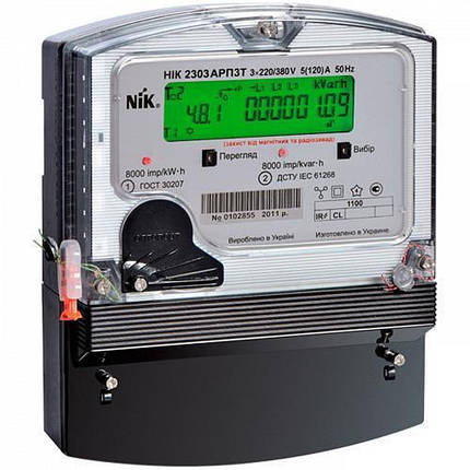 Электросчетчик NIK 2303 АРК1 1100 МС 5-10А, фото 2