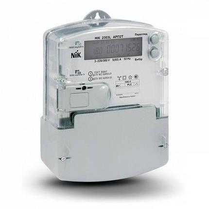 Электросчетчик NIK 2303L АРП2 1000МЕ 5х60А, фото 2