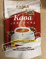 """Кофе растворимый порошкообразный """"Галка"""" 100 г ТОЛЬКО ОПТ"""