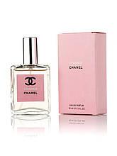 Жіночий міні-парфуми Chanel Chance edp 35 мл