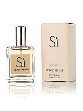 Жіночий міні-парфуми Giorgio Armani Eau De Parfume 35мл