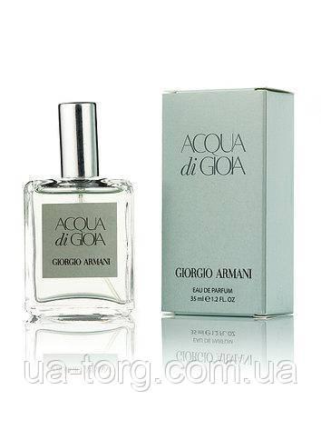 Жіночий міні-парфуми Armani Acqua di Gioia 35мл
