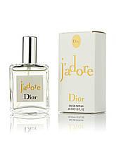 Жіночий міні-парфуми Christian Dior Jadore 35 мл