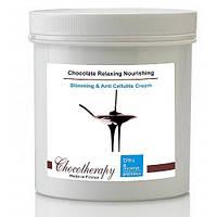 Тонизирующий крем для похудения с экстрактом кофе и шоколада, 500мл