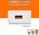 Зарядное устройство GS Charger EU / CE / Quick Charge 3.0 / 3A Черное, фото 5