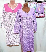 """Рубашка ночная""""Fayz-M""""Тёплые Узбекистан, фото 1"""
