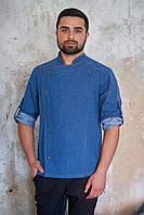 Мужская джинсовая куртка-китель для повара