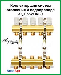 Коллектор для систем отопления AQUAWORLD на три выхода