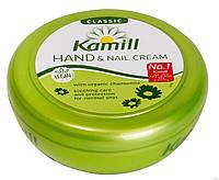 Крем для рук і нігтів Kamill Classic 150мл.