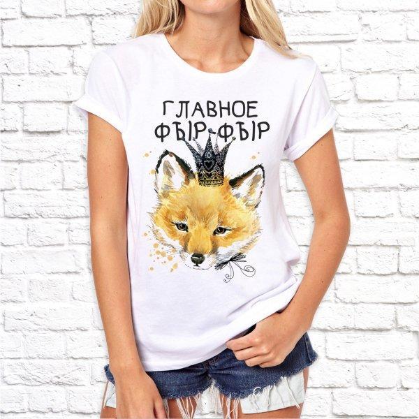 """Женская футболка Push IT с принтом """"Главное фыр-фыр"""""""