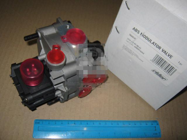 Кран управления АВS Grau/Haldex (Rider). RD 97.98.21