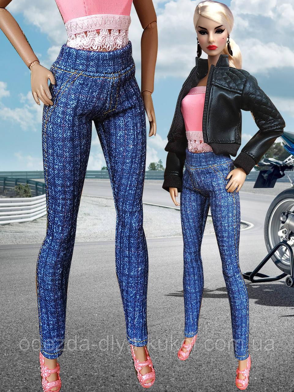 Одяг для ляльок Барбі - джинси-брюки