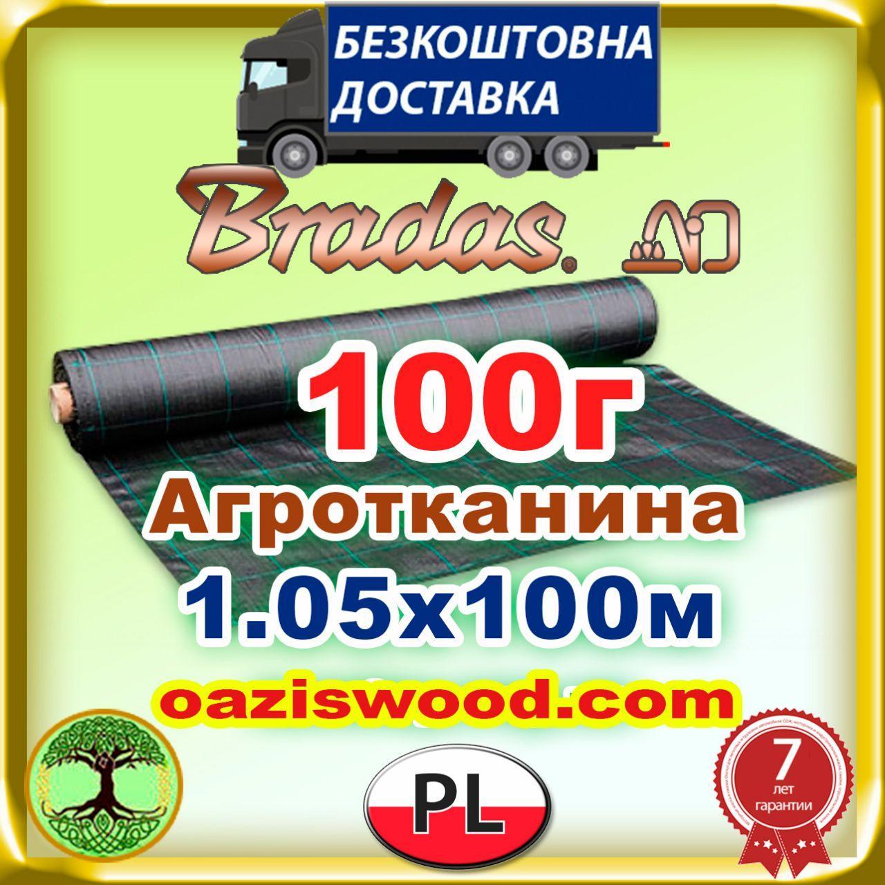 Агротканина 1,05 * 100м 100г/м² BRADAS плетена, чорна, щільна. Мульчування грунту на 7-10 років