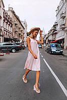 Нежное платье (цвет - розовый, ткань - софт) Размер S, M, L (розница и опт)
