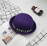 Женская фетровая шляпа котелок Love фиолетовая