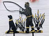 Топпер на торт рибалка, рибак з собакою на торт, Топпери з рибалкой, рибак на торт, фото 2