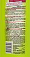 Гель для душа Витэкс Exitic Cocktail Манговый Ласси с соком манго, кардамоном и йогуртом 500 мл, фото 3