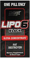 Таблетки для похудения Lipo-6 60 caps
