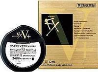 Витаминизированные глазные капли SANTE FX Neo V+ Япония
