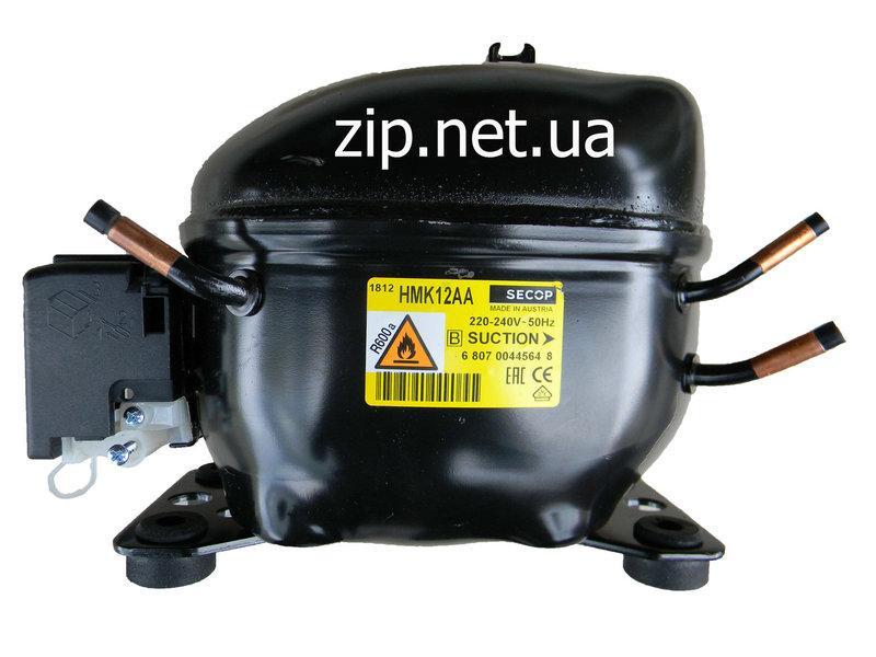 Компрессор холодильный Secop HMK 12 AA 198 Вт. R-600a Австрия,гарантия 9 месяцев.