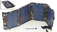 Солнечная батарея раскладная 10 Ватт 5 Вольт, портативное солнечное зарядное устройство, фото 1
