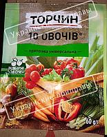Приправа Торчин 10 Овощей - 10 Овочів 170 г ТОЛЬКО ОПТ