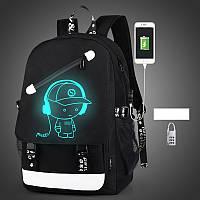 Рюкзак Music с USB светящийся в темноте с кодовым замком