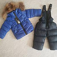 Детский зимний комбинезон, комплект Philipp Plein, фото 1