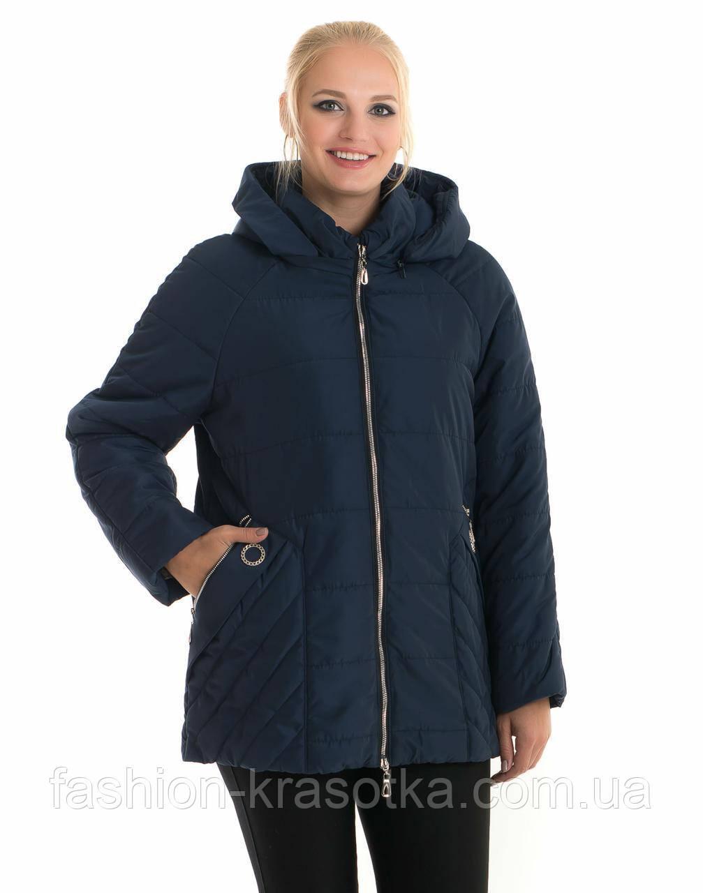Теплая весенняя куртка синего цвета, увеличенных размеров