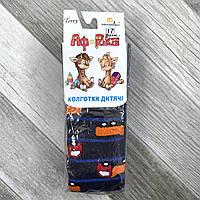 Колготки детские махровые хлопок Африка, Мисюренко, 17 размер, 104-110 см, 4 года, 07202