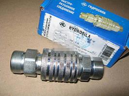 Муфта разрывная евро клапан двухсторонняя Н.036.52.000к S32 (М27х1,5) (Гидросила). QRC58-CM M27х1,5 M