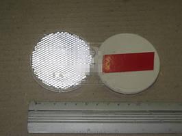 Катафот круглый с пластмассовым корпусом липучка (белый) (Украина). ФП-316