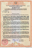 Кабель силовой медный ВВГнг 4х6 (ЗЗЦМ), фото 3
