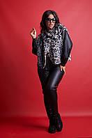 Женские кожанные брюки большого размера.Размеры:50-56.